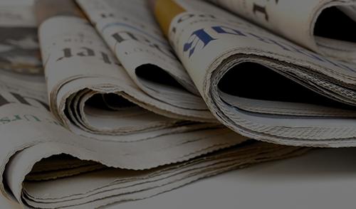 news & media - gateway propmart